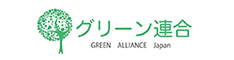 greenalliancejapan